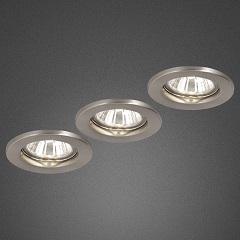 LED vgradna svetila